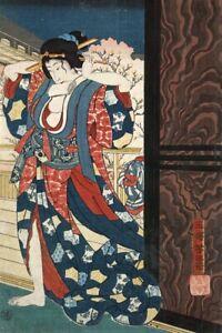 JP52 Vintage Japanese Courtesan Fixing Hair Fine Art Poster Print A4/A3/A2/A1