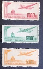 CHINA-CHINY STAMPS MNH - Airmail - Airplane over Temple of Heaven, 1951, **