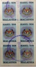 Malaysia Used Revenue Stamps - 6 pcs 50 cents Stamp (Old Design Small Size)
