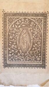 MARIA CONCEPITA SENZA PECCATO MARIE CONCUE SANS PECHE 1800 FREGI ARCHITETTURA