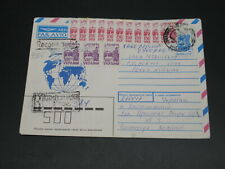 Ukraine 1993? registered picture stationery cover*9385
