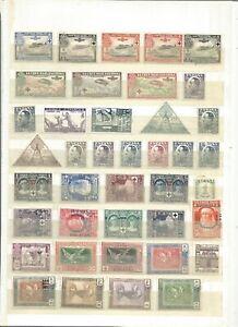 Lote de sellos de primer centenario, nuevos, con señal de charnela.