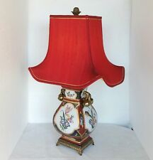 Vintage Table Lamp Glass Body Hand Painted Floral Designs Gold Gilt Trim Asian