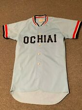 Vintage Ochiai Japan Baseball Jersey Descente The Best Sz L #18 Japanese