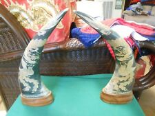 Magnificent Art Engraved Pair Vintage WATER BUFFALO HORNS on Wood Base 13""