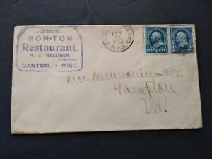 RPO: Cairo & New Orleans 1897 Bon-ton Restaurant in Canton, Mississippi Cover