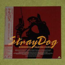 STRAY DOG KERBEROS PANZER COPS [1991/Mamoru Oshii] - RARE JAPAN DOUBLE LASERDISC