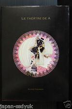 JAPAN Asumiko Nakamura manga: La Thtre De A