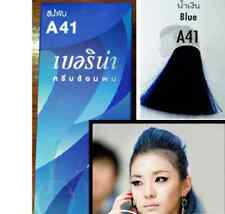 Berina # A41 Super Permanenet Blue Color Hair Dye Cream Unisex Free shipping