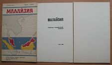 Map Russian Big Wall USSR Old Reference Atlas Asia Vintage Malaysia