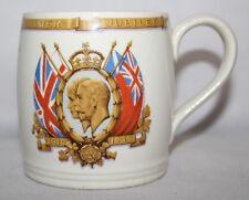J&G Meakin - King George V & Queen Mary 1935 Silver Jubilee Mug
