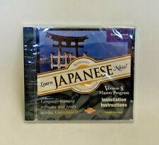 Learn JAPANESE Now! Transparent Language (Verison 8 CD-ROM)
