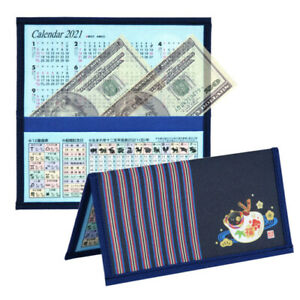 2021 New Year of OX Zodiac ETO Japanese Tatejima Blue Rice Paper Calendar Wallet