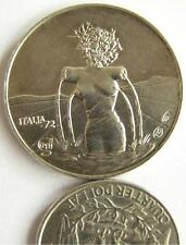 Nude female torso on Italian silver medal,Jesolo