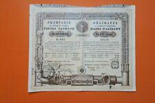 RUSSIAN BOND EMPRUNT DE LA VILLE DE VARSOVIE 100 ROUBLES 4 1/2% 5TH ISSUE 1900