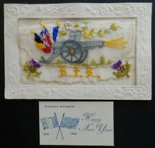 ROYAL FIELD ARTILLERY with INSERT WWI Military Embroidered Silk Postcard