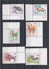 TIMBRE STAMP  6  BULGARIE Y&T#2008-13 FAUNE ANIMAL NEUF**/MNH-MINT 1973 ~A82