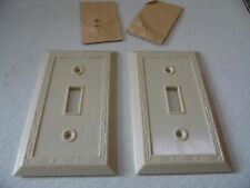 Vtg. Two Ivory Color Single Switch Plate Cover w/ Diamond Design Border