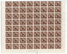 MALTA 1947 1/4d *** WHOLE SHEET of 120 STAMPS ***
