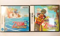 lot 2 Nintendo DS Zelda Phantom Hourglass & Spirit Tracks Japan Set NDS