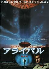 The Arrival 1996 Charlie Sheen Japanese Chirashi Movie Flyer Poster B5