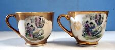 Antique rare porcelain Chinese teacups pair traditional scenes circa 1920 - 1940