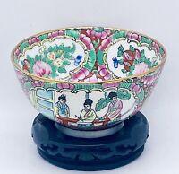 "Vtg Famille Rose Medallion Gold Rim Porcelain Rice Bowl w/ Wood Stand 4.5""W 3""H"