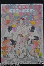"JAPAN Vocaloid,Hatsune Miku: Chiho Art Works ""Poemy Poemy"""