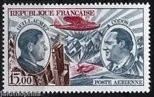 Poste Aérienne PA n° 48 de 1973 **  NEUF - LUXE