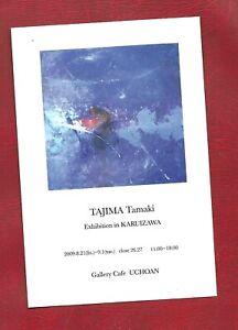 Postcard - Tajima Tamaki Art Exhibition held in Japan 2009