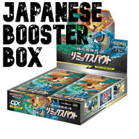 Pokemon Card Game Remix Bout Sun & Moon Sealed Booster Box Japan July 2019 sm11a