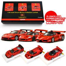 Kyosho 1/64 Ferrari F50 F40 ENZO Metallic Red Minicar Collection limited 3SET