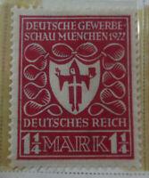 Germany 1922-23 Stamp 1-1/4 Mark MNH Stamp Rare Antique Excellent StampBook1-130