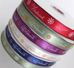 Luxurious Eid Mubarak satin gift wrap ethnic islamic decorative 10/16mm ribbon