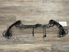 "2020 PSE DRIVE XL 3B 26½"" to 32"" Left-Hand 60# to 70# Compound Hunting Bow"