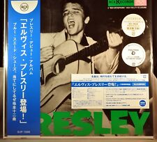 Elvis Presley [8/17] by Elvis Presley (Vinyl, Aug-2018, Sony Music)