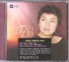 Kyung Wha Chung Beau Soir Korean Bonus Track KOREA CD SEALED NEW