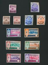OMAN STAMPS 1971 SURCHARGE SULTINATE OF OMAN SET TO 1 rial MINT OG VLH