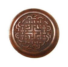 Wooden Celtic Knot Incense Sticks Burner Holder Wicca - Tile - Altar * Free Ship