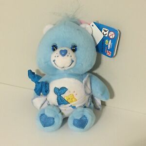 """2004 Care Bear Blue Whale Star Baby Bear Plush 7"""" New With Tags"""