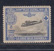 ESPAÑA (1926) NUEVO SIN FIJASELLOS MNH - EDIFIL 340 (10 cts) CRUZ ROJA LOTE 1