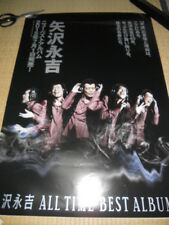 EIKICHI YAZAWA ALL TIME BEST PROMO POSTER