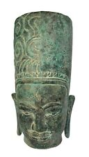 Antique Phnom Da Style Bronze Khmer Hari Hara or Vishnu & Shiva Head - 27cm/11""