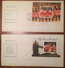 Equatorial Guinea Queen Elizabeth II Silver Jubilee stamps & S/S FDCs