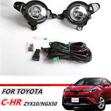 For Toyota CHR 2016-2019 Clear j Front Bumper Light Fog Lamp Wiring Switch Kit
