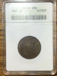 1865 2 Cent ANACS MS-61 Br