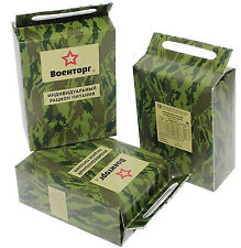 Food Military Ration Army Russian Daily Pack Mre Emergency Rations Combat Payok