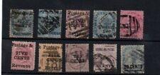 Ceylon 1885 SGRange SG 155-190 Used