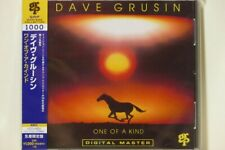 DAVE GRUSIN One of a Kind Japan