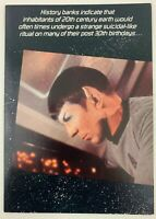 Star Trek TOS 1985 Greeting Card Spock 1 Vintage